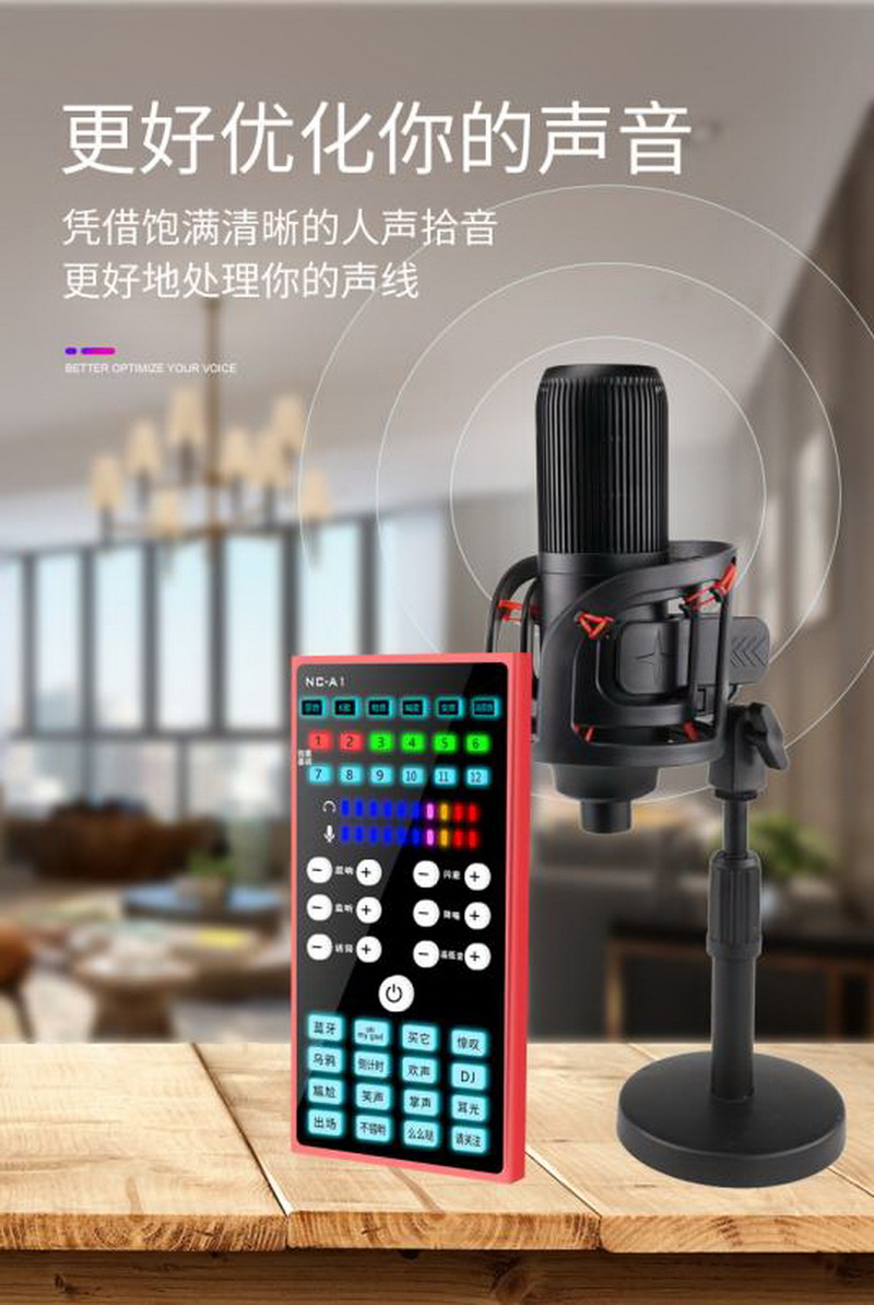 1-1优化声音.jpg