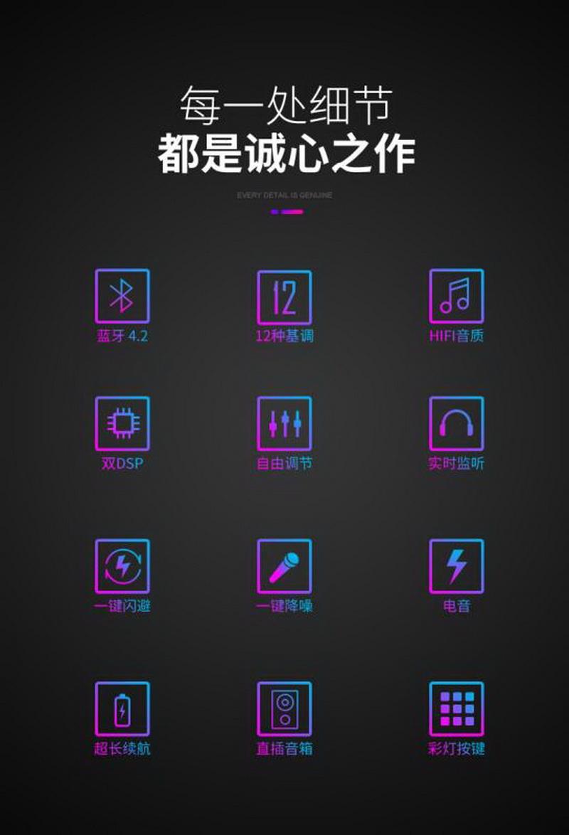 8-产品特性.jpg