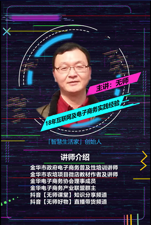 zhaosheng_r3_c1.jpg